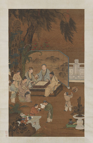 392px-The_Eighteen_Scholars_by_an_anonymous_Ming_artist_2