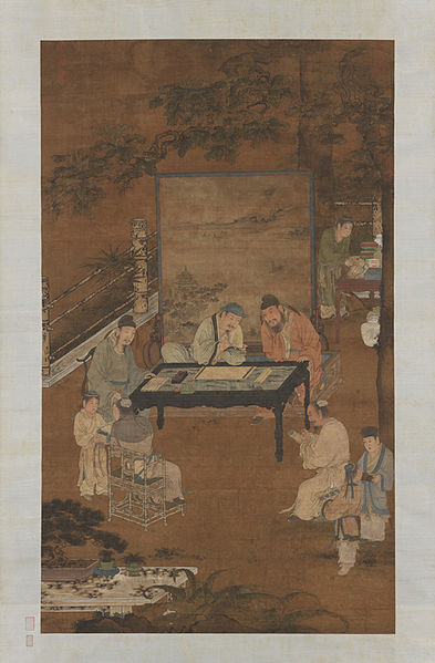 393px-The_Eighteen_Scholars_by_an_anonymous_Ming_artist_3