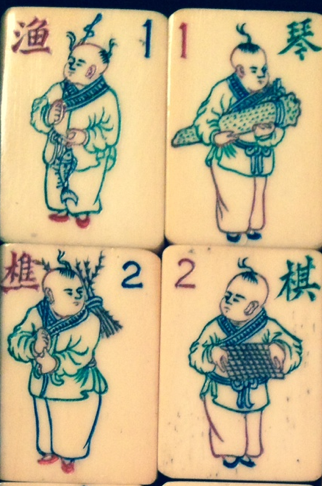 noble callings on Mahjong tiles, children