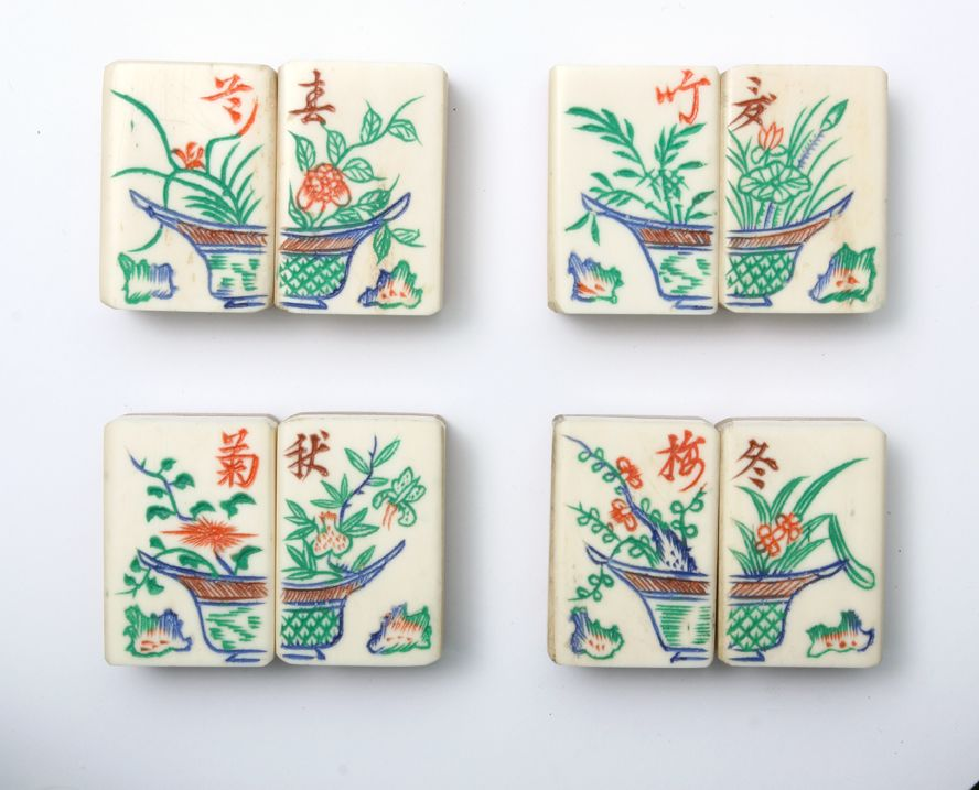 four split Mahjong flower pots with butterfly