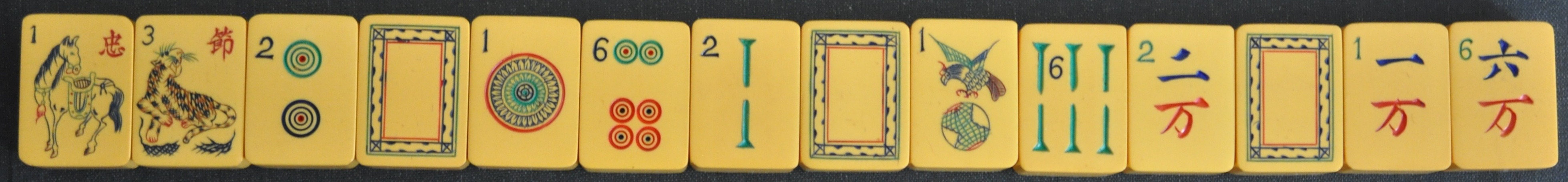 Vintage Chinese Bakelite 8 Character MahJong Tile with Brick Red Wafer Back