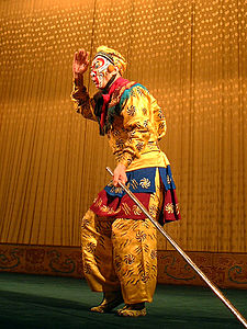 225px-Sun_Wukong_at_Beijing_opera_-_Journey_to_the_West
