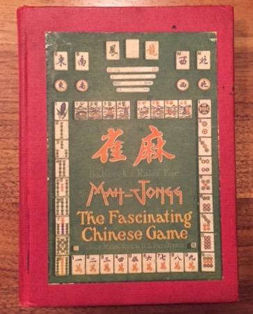 The original Little Red Book, pre-dating Chairman Mao's by 20 + years. Mao outlawed mahjong during his rule.